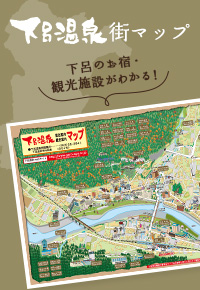 Gero Onsen Town Map All about accommodation and sightseeing in Gero!